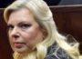 Soția premierului israelian a fost condamnată, după ce a recunoscut că a folosit în mod abuziv fonduri publice